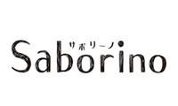 サボリーノ