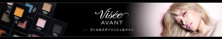 Visee AVANT
