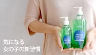 +OneC(プラワンシー)ハイドロゲル アイパッチ(プレゼントつき)