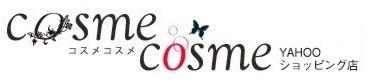 cosmecosme(コスメコスメ)Yahooショッピング店