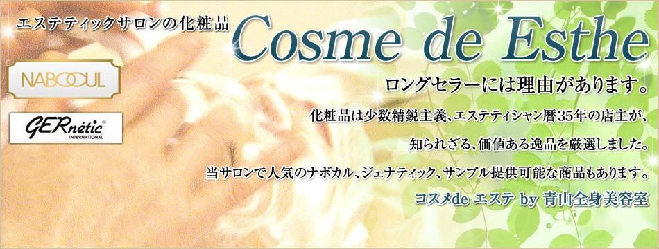 Cosme De Esthe