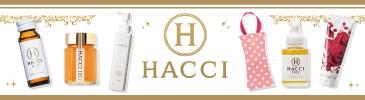 【HACCI ハッチ】