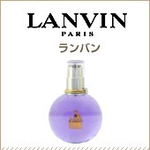LANVIN(ランバン)
