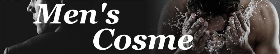 メンズ MEN'S COSME