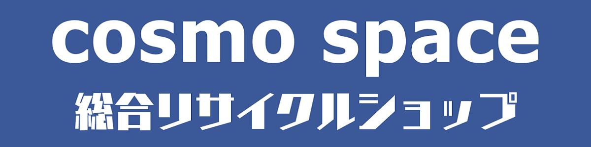 コスモスペース ヤフーショップ ロゴ