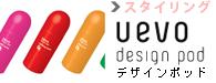 サロン専売品 デミコスメティクスデザインポッド