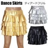 コスチュームニューヨーク・ステージ衣装など販売のスカート2位
