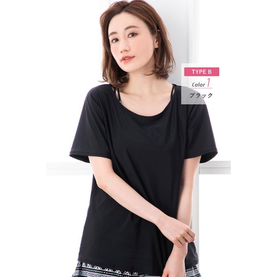 水着 レディース 体型カバー オトナ女子 ラッシュガード オーバーTシャツ Tシャツ 紫外線対策 日焼け対策 UVカット UPF50+ 白 黒|cotaron-shop|24