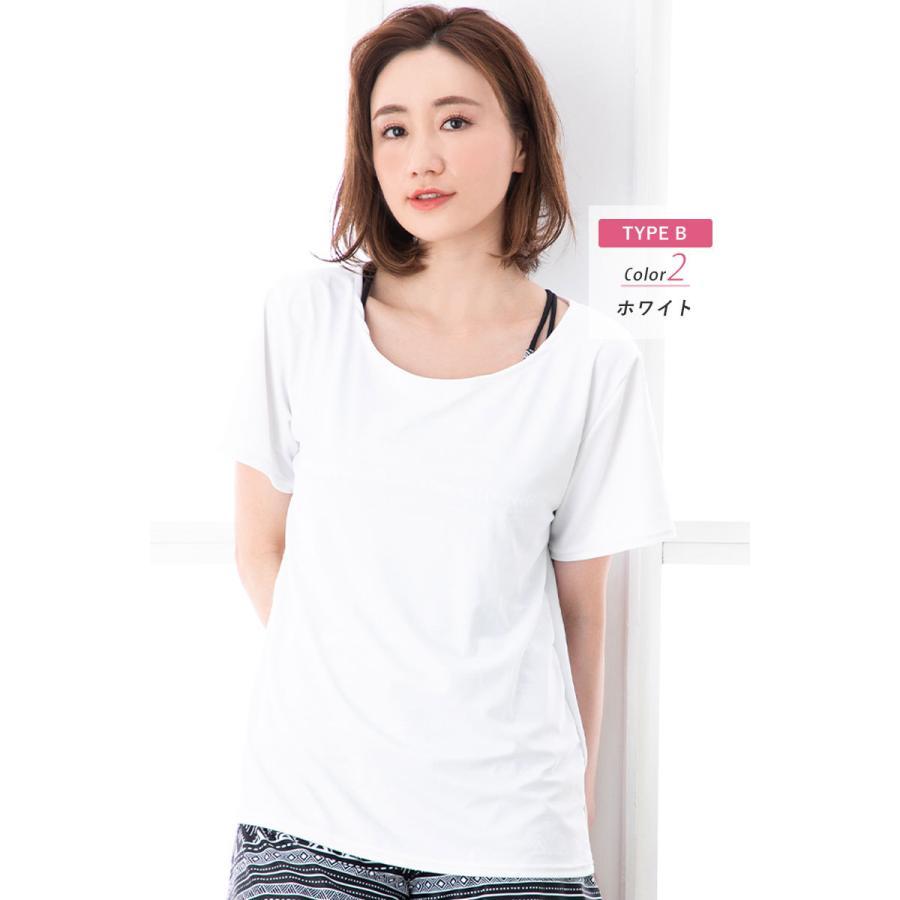 水着 レディース 体型カバー オトナ女子 ラッシュガード オーバーTシャツ Tシャツ 紫外線対策 日焼け対策 UVカット UPF50+ 白 黒|cotaron-shop|25