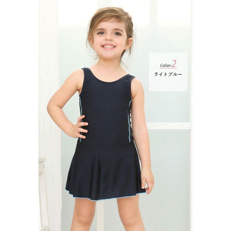スクール水着 女の子 ワンピース スカート インナー付き 2点セット 110cm 120cm 130cm 140cm 150cm 160cm 170cm|cotaron-shop|23