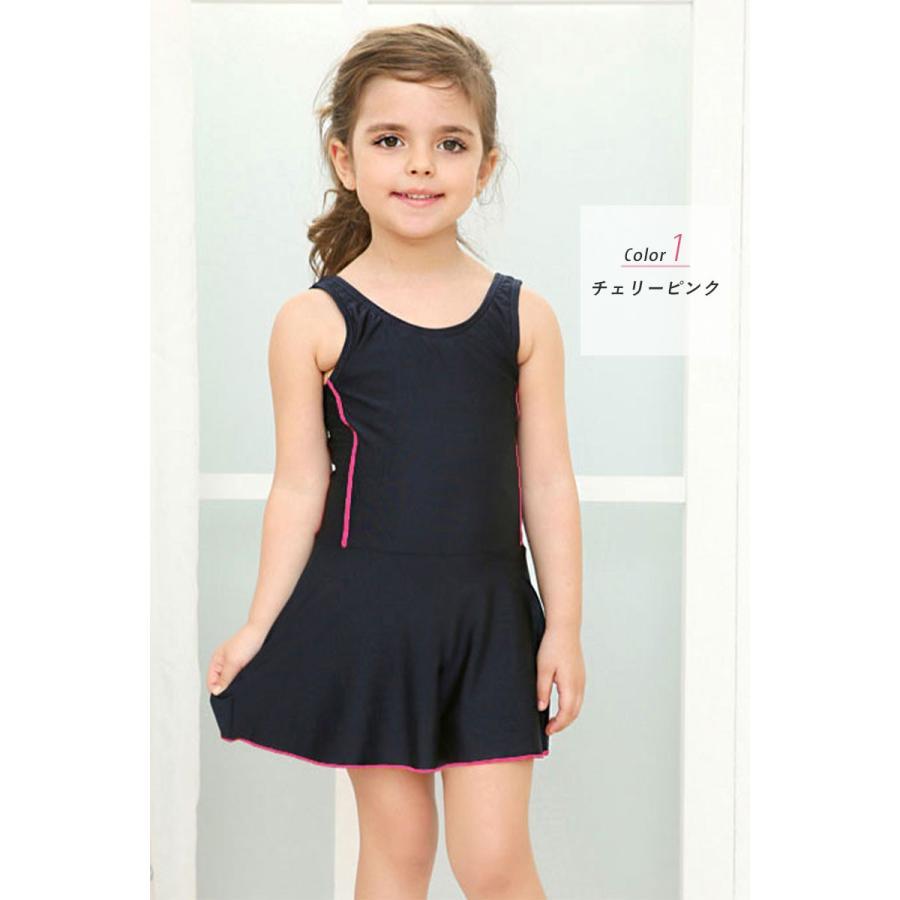 スクール水着 女の子 ワンピース スカート インナー付き 2点セット 110cm 120cm 130cm 140cm 150cm 160cm 170cm|cotaron-shop|22