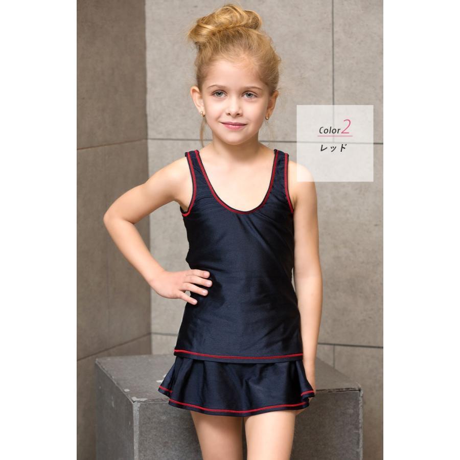 スクール水着 女の子 セパレート スカート インナー付き 2点セット 110cm 120cm 130cm 140cm 150cm 160cm 170cm|cotaron-shop|23