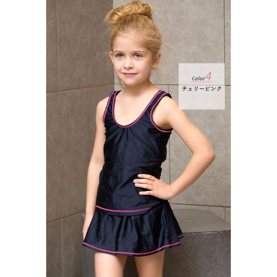 スクール水着 女の子 セパレート スカート インナー付き 2点セット 110cm 120cm 130cm 140cm 150cm 160cm 170cm|cotaron-shop|25