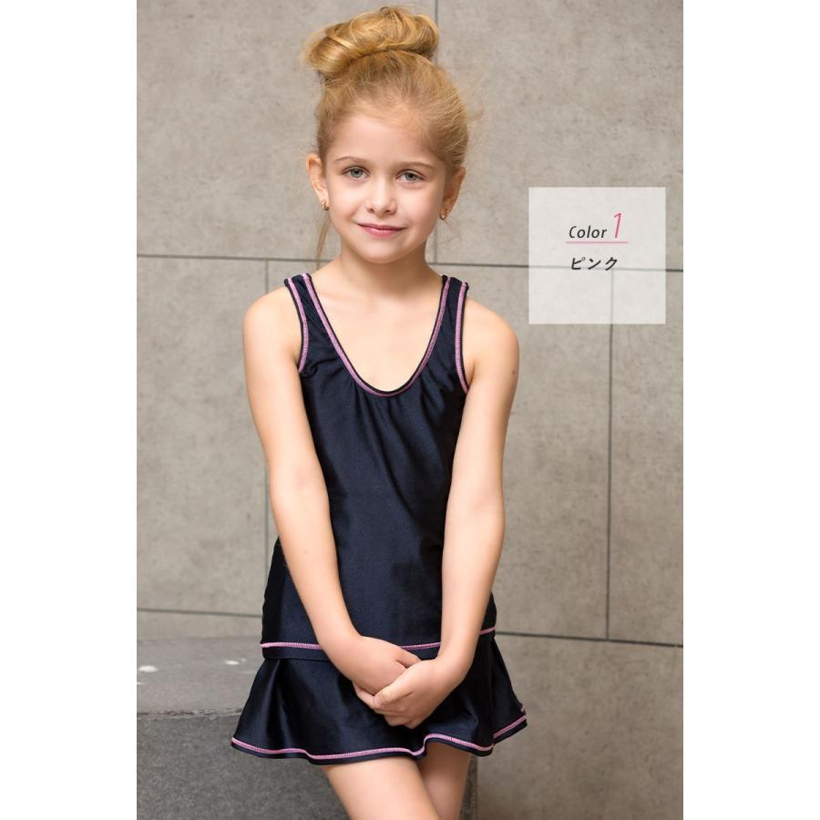 スクール水着 女の子 セパレート スカート インナー付き 2点セット 110cm 120cm 130cm 140cm 150cm 160cm 170cm|cotaron-shop|22