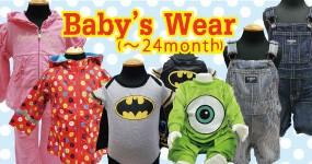 Baby's wear