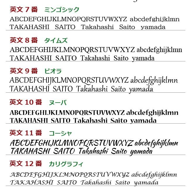 英文フォント2