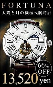 男の魅力を引き立てる機械式時計