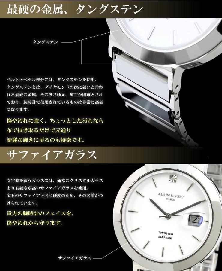 タングステンメンズ腕時計