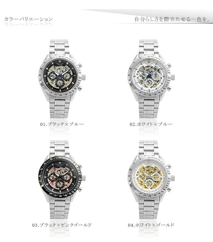 メンズ腕時計天然ダイヤ男性用ウォッチ