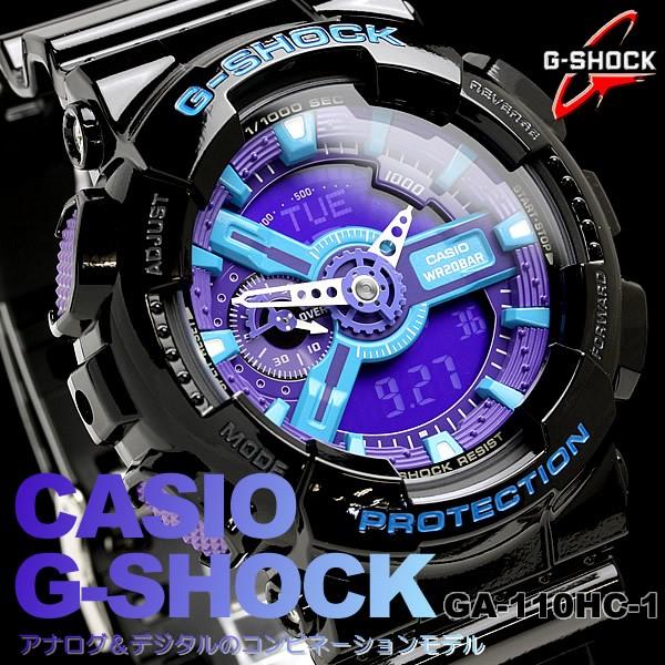 reputable site 7555f 6a064 G-SHOCK Hyper Colors g-shock Gショック カシオ CASIO 腕時計 メンズ ga-110hc-1