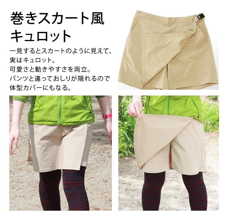 ラドウェザー トレッキングスカート メンズ チノパン