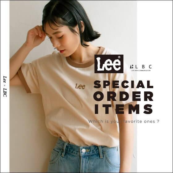 LBC × Lee
