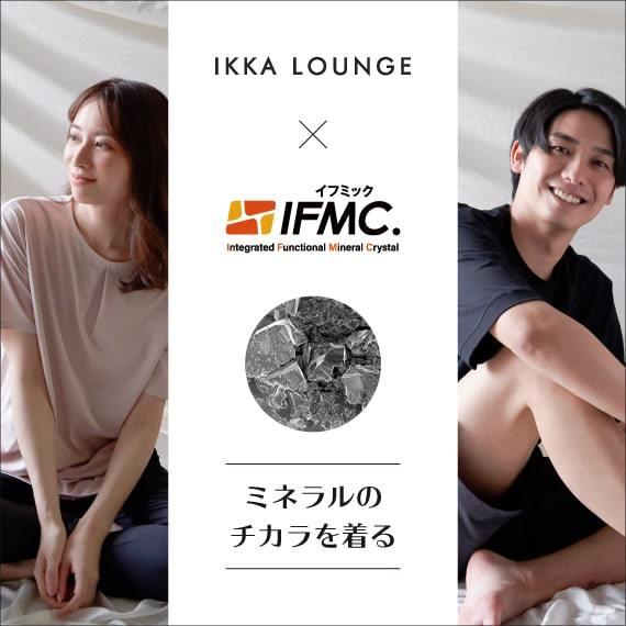 IKKA LOUNGE×IFMC イフミック