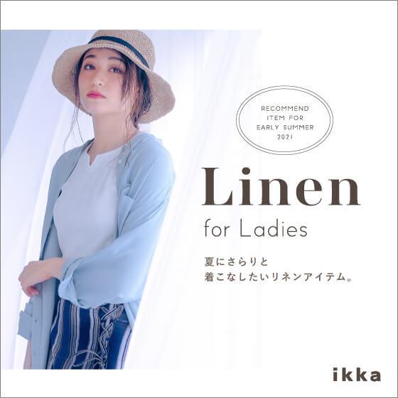 【ikka】Linen for Kids