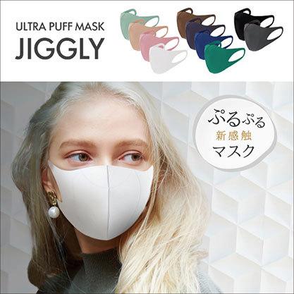 【JIGGLY】マスク