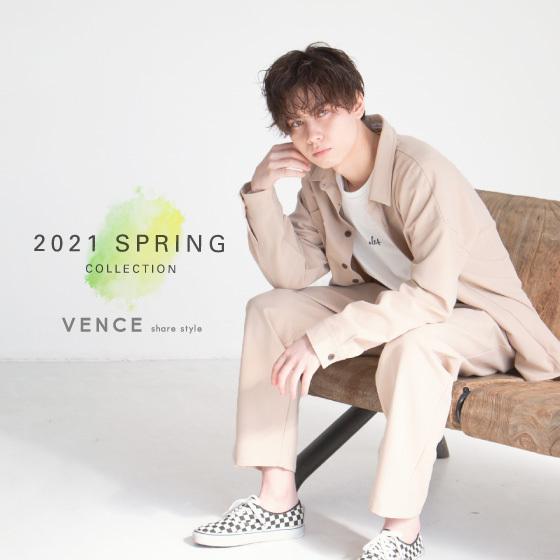 2021 spring VENCE