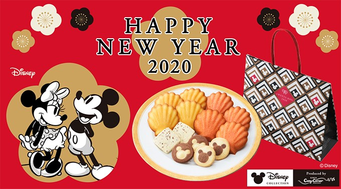2020新春ディズニーギフト