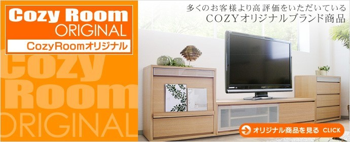 Cozy Room ORIGINAL