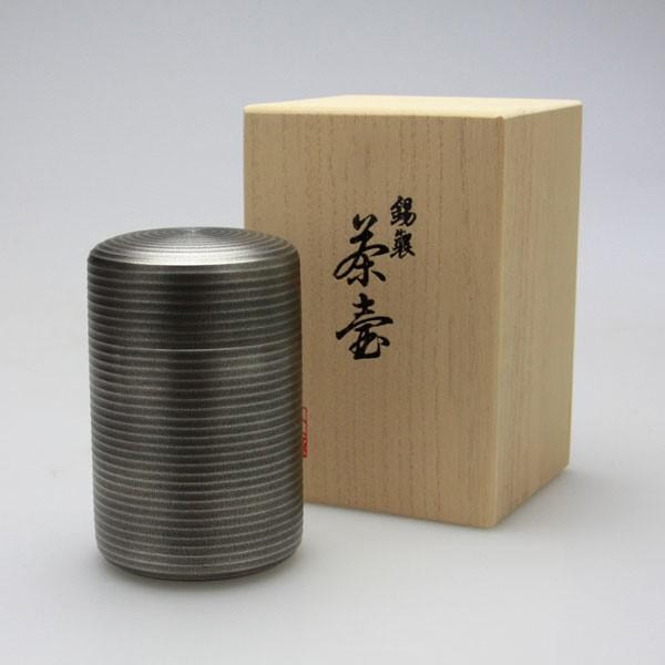 昇進祝いに錫製茶壺 千寿 黒イブシ