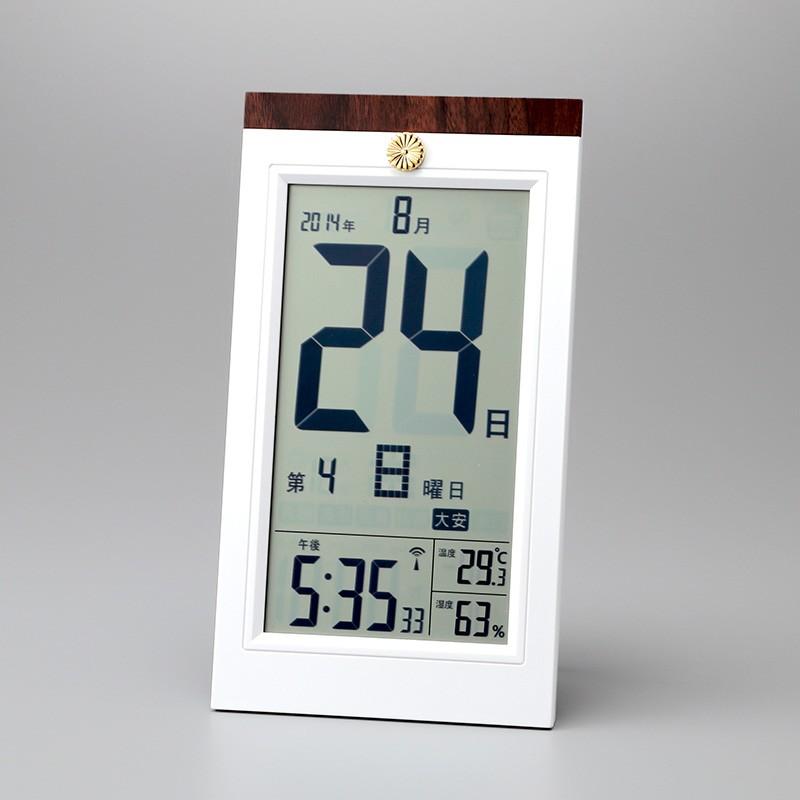 受章 受賞内祝いにデジタル日めくり電波時計