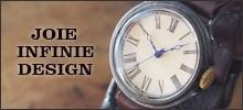 JOIE INFINIE DESIGN(ジョイ アンフィニィ デザイン) −東京・吉祥寺にて大護慎太郎さんが手がける手作り腕時計ブランド