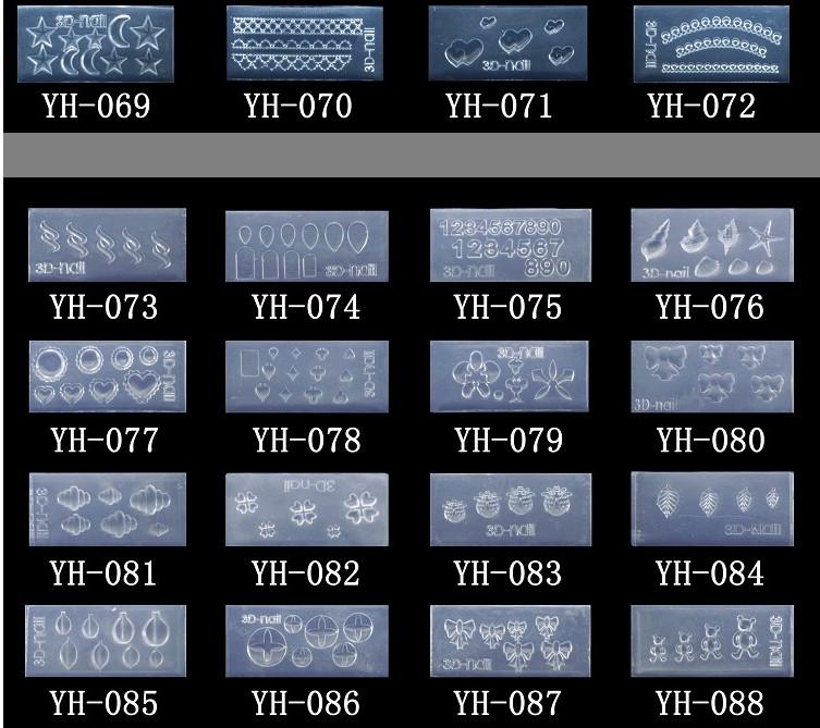 ネイル,ジェルネイル,3Dジェルネイル,アクリルリキッド,アクリルパウダー,3Dシリコンモールド,アクリルモールド,ネイルアート
