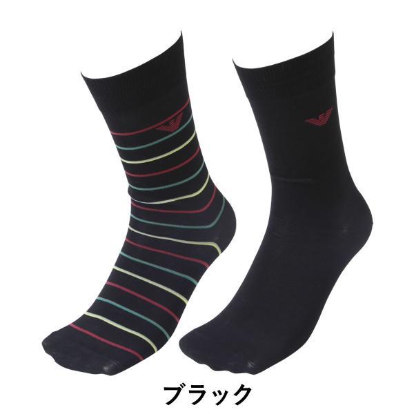 靴下 2足セット ブランド エンポリオアルマーニ ビジネス ソックス まとめ買い メンズ EMPORIO ARMANI|crazyferret|05
