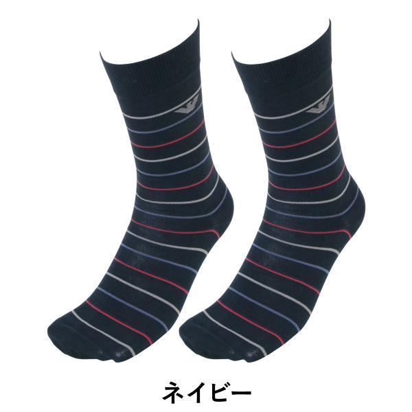 靴下 2足セット ブランド エンポリオアルマーニ ビジネス ソックス まとめ買い メンズ EMPORIO ARMANI|crazyferret|06