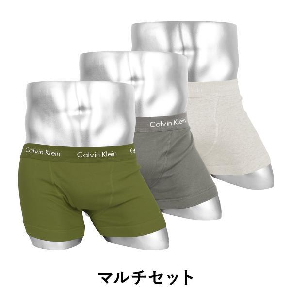 7f05f988fabf01 ... カルバンクライン ボクサーパンツ メンズ 3枚組み 前開き まとめ買い ブランド Calvin Klein crazyferret