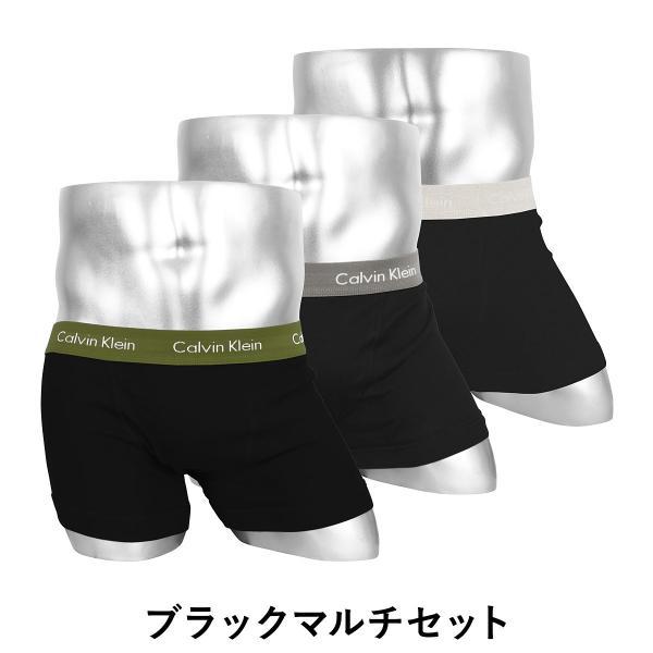34cabd557b3a3d カルバンクライン ボクサーパンツ メンズ 3枚組み 前開き まとめ買い ブランド Calvin Klein crazyferret