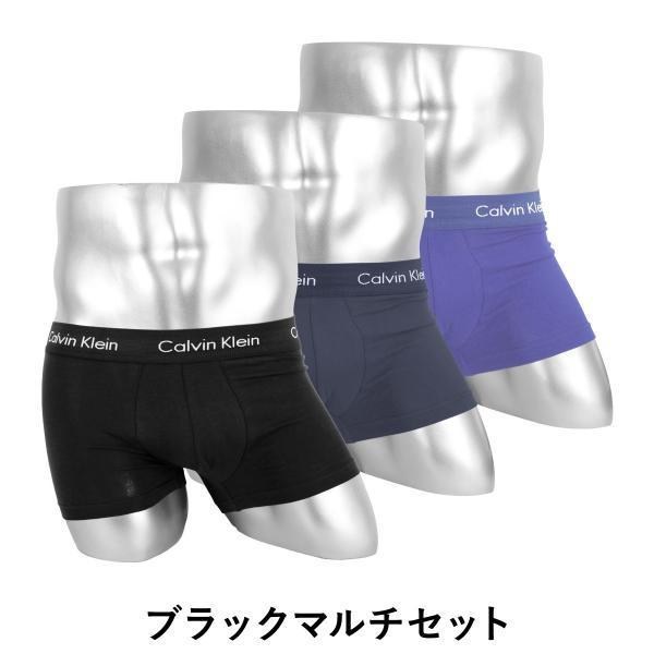 カルバンクライン ボクサーパンツ メンズ 3枚セット ローライズ ブランド まとめ買い Cotton Stretch Calvin Klein|crazyferret|10