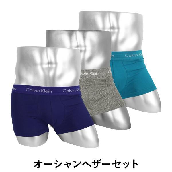 カルバンクライン ボクサーパンツ メンズ 3枚セット ローライズ ブランド まとめ買い Cotton Stretch Calvin Klein|crazyferret|12