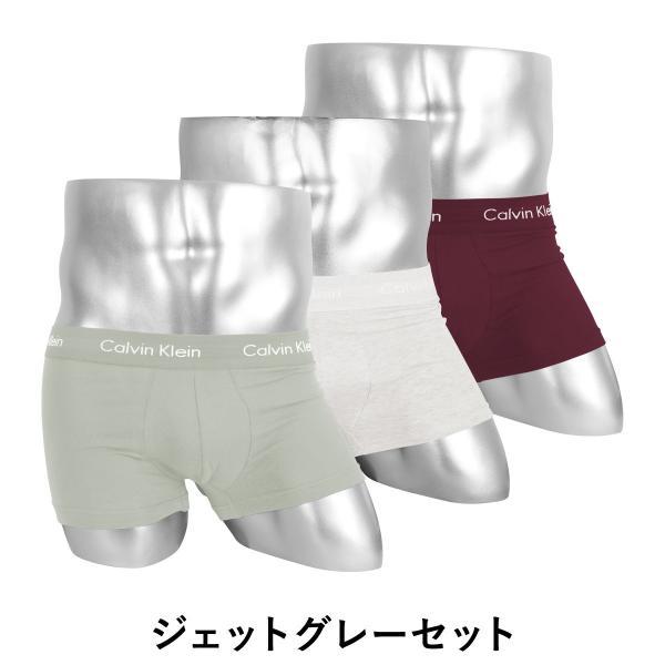 カルバンクライン ボクサーパンツ メンズ 3枚セット ローライズ ブランド まとめ買い Cotton Stretch Calvin Klein|crazyferret|15