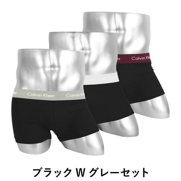 カルバンクライン ボクサーパンツ メンズ 3枚セット ローライズ ブランド まとめ買い Cotton Stretch Calvin Klein|crazyferret|16