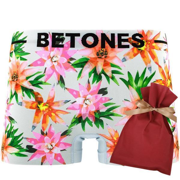 ビトーンズ ボクサーパンツ メンズ フリーサイズ リタ RITA BETONES|crazyferret|07