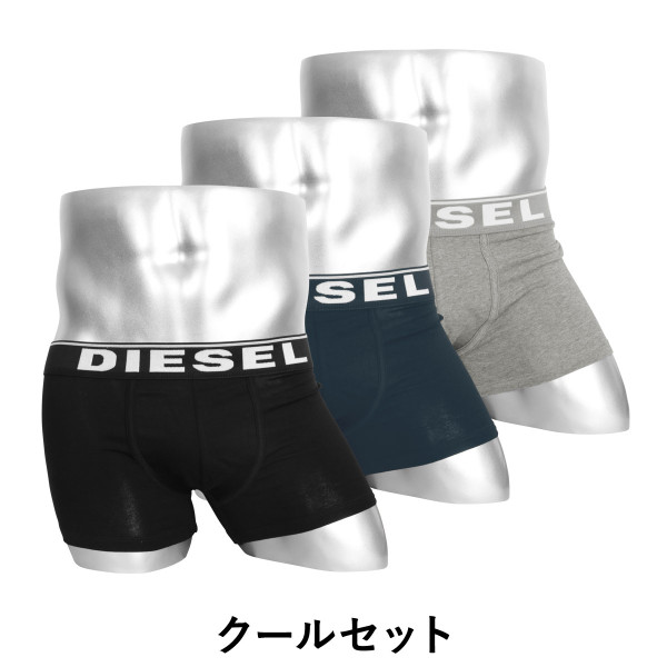 ディーゼル ボクサーパンツ メンズ 3枚組 UMBX-SHAWN ブランド DIESEL|crazyferret|13