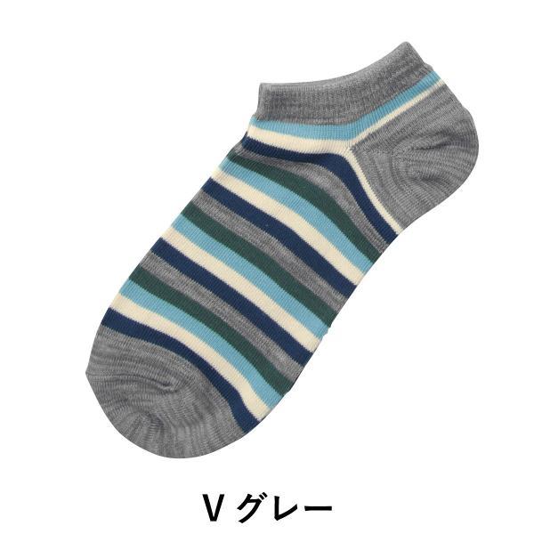 靴下 アンクルソックス メンズ ミックスボーダー ギフト対応可|crazyferret|08