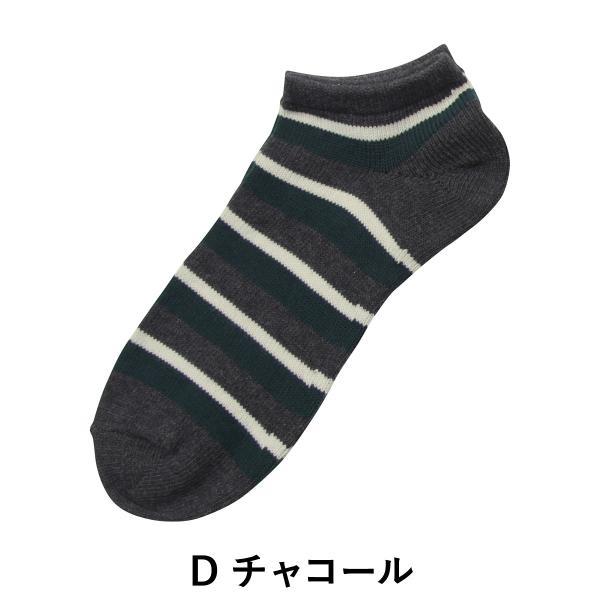 靴下 アンクルソックス メンズ ミックスボーダー ギフト対応可|crazyferret|11