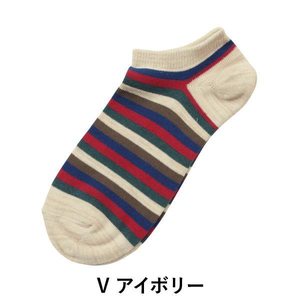 靴下 アンクルソックス メンズ ミックスボーダー ギフト対応可|crazyferret|12