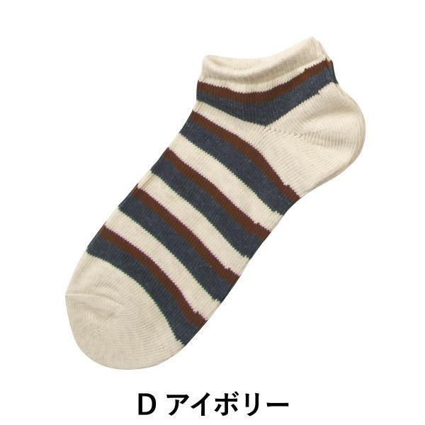 靴下 アンクルソックス メンズ ミックスボーダー ギフト対応可|crazyferret|13